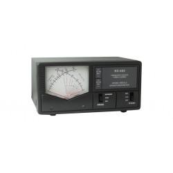 Maas RX600